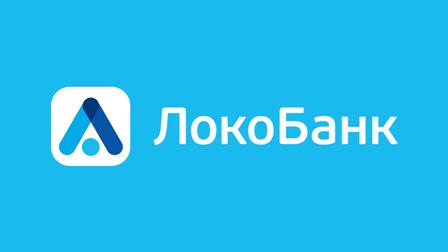 Открываем Расчетный Счет в банке Дистанционно: Топ 11 Банков