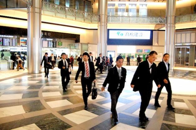 Японские фирмы