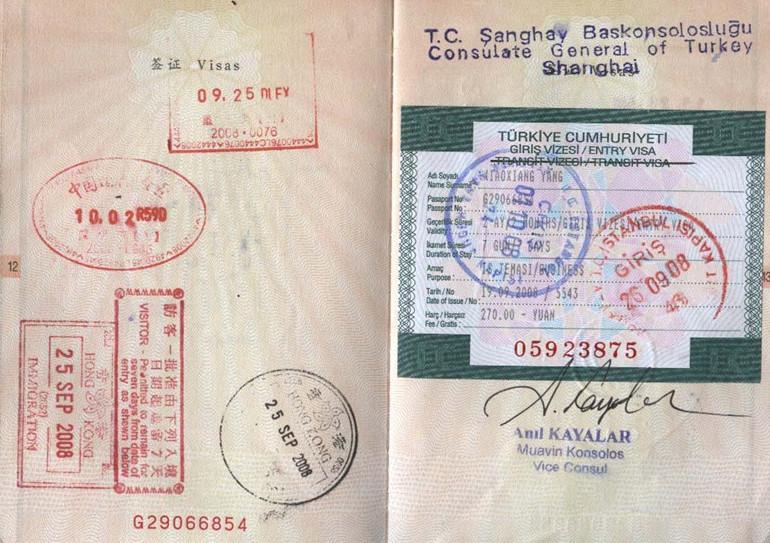 Турецкая виза старого образца.