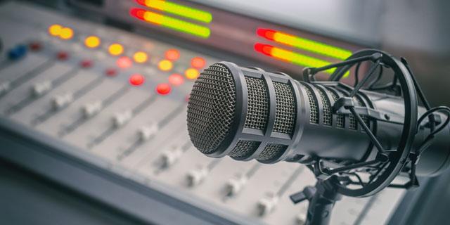 микрофон для работы