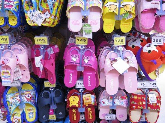 бизнес план магазина обуви для детей